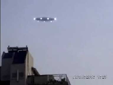 Chinese UFO sighting 17 August 2006