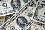 Экзополитика. Сокрытие и раскрытие ИНФОРМАЦИИ Dollars